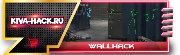 [Image: wallhack-warface.png]